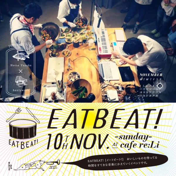 EATBEAT IN RELI